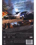 Бързи и яростни 6 (DVD) - 3t