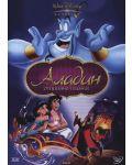Аладин - Специално издание (DVD) - 1t