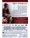 Без резервации (DVD) - 3t