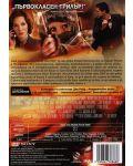 Хана (DVD) - 3t