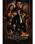Тримата мускетари (2011) (DVD) - 1t
