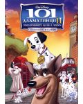101 далматинци II: Приключението на Пач в Лондон (DVD) - 1t