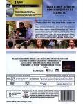 Стари кучета (DVD) - 2t