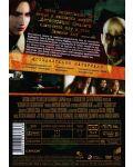 Заразно зло: Дегенерация (DVD) - 3t
