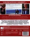 Въпрос на време (Blu-Ray) - 3t
