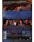 Рейчъл се омъжва (DVD) - 3t