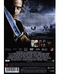 Северна звезда (DVD) - 3t