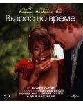 Въпрос на време (Blu-Ray) - 1t