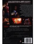 Сламените кучета (DVD) - 3t