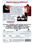 Систър акт 2: Отново в играта (DVD) - 2t