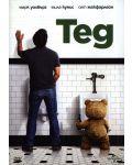 Приятелю, Тед (DVD) - 1t