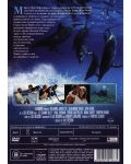 Безкрайна синева (DVD) - 3t