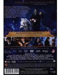 Зимна приказка в Ню Йорк (DVD) - 3t