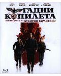 Гадни копилета (Blu-Ray) - 1t