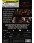 Нощта на ужасите (DVD) - 3t