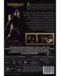 Човекът ракета (DVD) - 2t