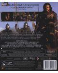 Небесно царство (Blu-Ray) - 3t