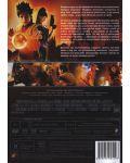 Dragonball Eволюция (DVD) - 3t