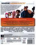 Аз, проклетникът 2 (Blu-Ray) - 3t