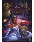 Принцесата и жабокът (DVD) - 1t