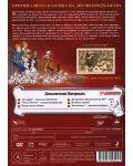 101 далматинци II: Приключението на Пач в Лондон (DVD) - 2t