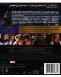 Невероятният Спайдър-мен 1 (Blu-Ray) - 3t