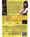 Съни на алеята на славата: Пълният първи сезон в 3 диска (DVD) - 2t