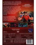 Разбивачът Ралф (DVD) - 3t