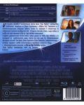 Пърл Харбър (Blu-Ray) - 2t