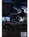 Хроники (DVD) - 3t