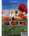 Лоракс (DVD) - 3t