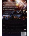 Отмъстителите (DVD) - 3t