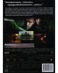 Дилъри на време (DVD) - 3t