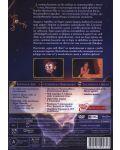 Аладин - Специално издание (DVD) - 2t