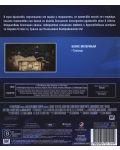 Ерагон (Blu-Ray) - 3t