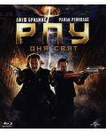 РПУ Оня свят (Blu-Ray) - 1t