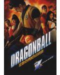 Dragonball Eволюция (DVD) - 1t