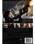 Заразно зло: Възмездие (DVD) - 3t
