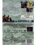 Рок лагер 2: Удължено издание (DVD) - 2t