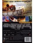 Животът на Пи (DVD) - 3t
