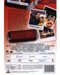 Джакузи машина на времето (DVD) - 3t