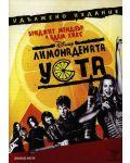 Лимонадената уста - удължено издание (DVD) - 1t