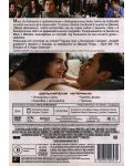 Любовта е опиат (DVD) - 3t