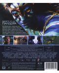 Аватар (Blu-Ray) - 3t