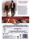 Как да разбера (DVD) - 3t