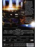 Петият елемент (DVD) - 3t