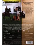 Боен кон (DVD) - 3t