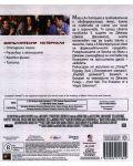 Любовта е опиат (Blu-Ray) - 3t