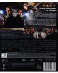 РПУ Оня свят (Blu-Ray) - 3t