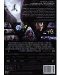 Прометей (DVD) - 3t